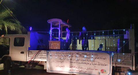 الجماهيري شقيب السلام نجح في ادخال بهجة رمضان لكل بيت وبيت