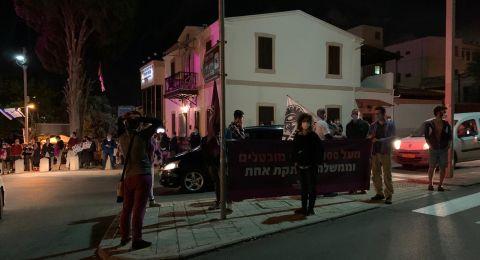 حيفا: مشاركة حاشدة في تظاهرة حاشدة للمطالبة بالاستقرار الاقتصادي واستقالة نتنياهو