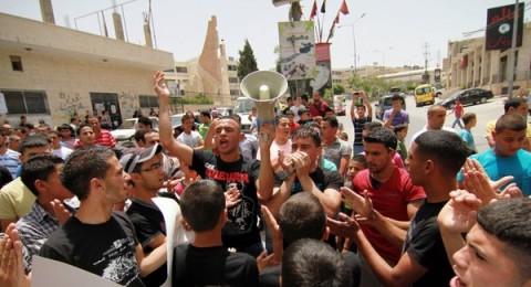 مسيرة احتجاجية في مخيم الدهيشة ضد الغلاء ورفع الأسعار