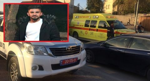 دالية الكرمل: الشرطة تمدد امر حظر النشر في قضية مقتل دانيال حلبي
