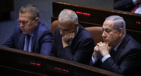 الليكود يستعد لطرح قانون لحل الكنيست، اليوم، وإسرائيل بيتنا سيؤيد الاقتراح