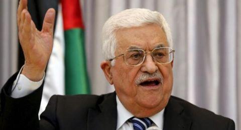 عباس: صفقة القرن ومؤتمر المنامة سيذهبان إلى الجحيم