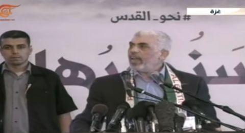 السنوار في يوم القدس: الأمة العربية تخلت عنا وإيران زودتنا بالصورايخ لقصف