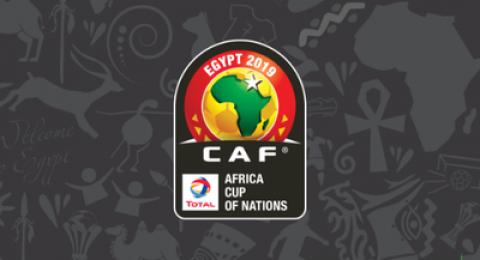 الكشف عن الكرة الرسمية لبطولة كأس أمم إفريقيا 2019