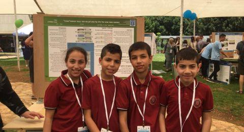 المدرسة الابتدائية الحديقة (د) يافة الناصرة ترتقي وتتميز بمسابقة الأبحاث العلمية