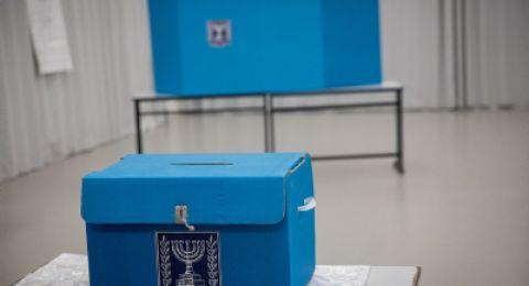 نصف مليار شيقل تكلفة إعادة الانتخابات الإسرائيلية