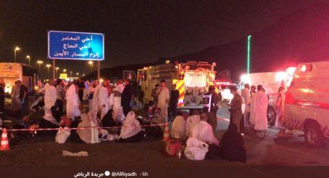 السعودية.. إصابة 26 معتمرا بحادث تصادم
