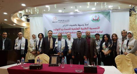 منظمة أطباء تطلق حملة الإغاثة الطبية لغزة المحاصرة