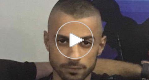 جريمة قتل في عرعرة: مقتل الشاب عميد الجش رميًا بالرصاص