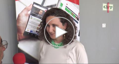 عومري بورال: لدى المبادرين والمبادرات العرب طاقات للاستثمار المجدي
