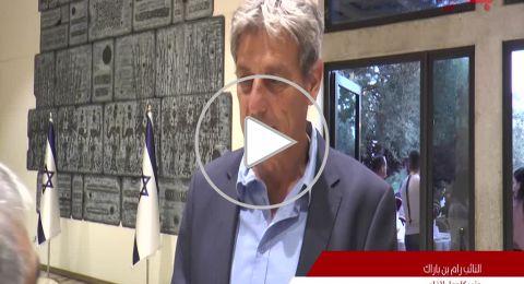 رام بن براك: المجتمع العربي ظُلم من عدة نواحي