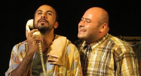 يافة الناصرة : المركز الجماهيري يستضيف مسرحية غريب عجيب