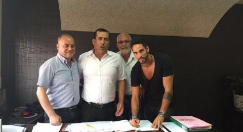 اخاء الناصرة:ادارة الفريق تباشر استعدادتها بالتوقيع مع اكرم شريخ