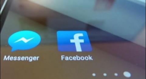 خلل في فيسبوك ماسنجر قد يحرجك