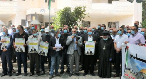 وقفة تضامنية تدين الاستهداف الاسرائيلي للقيادات المقدسية