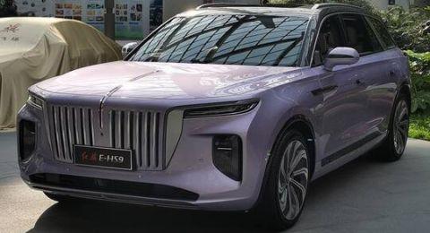 تسريب صور أفخم السيارات الصينية!