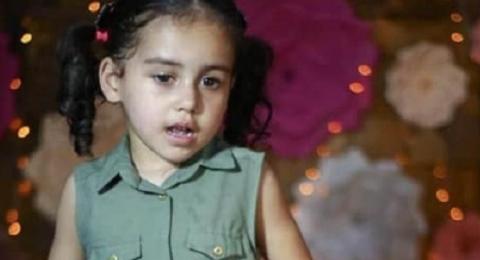 غزة: وفاة الطفلة عايدة البلبيسي إثر إصابتها برصاصة طائشة