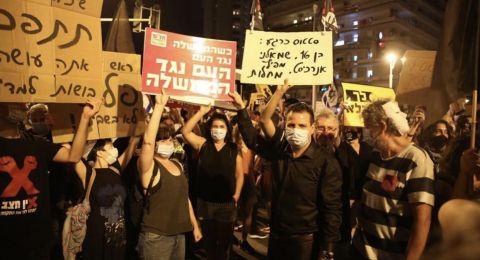 المظاهرات ضد نتنياهو: اعتقالات واليمين ينظم مظاهرات مضادة