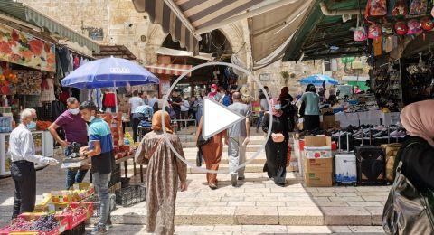 القدس: تحضيرات العيد والأضاحي في ظل جائحة الكورونا