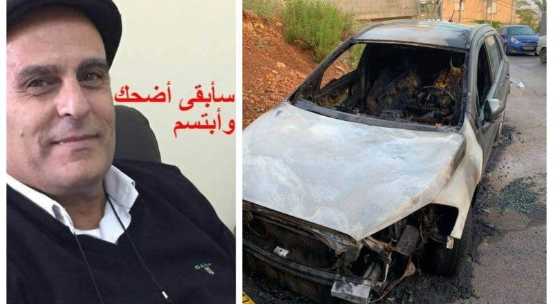 سخنين: إضرام النار بسيارة المحامي محمد عوض ابوريا: