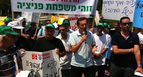 عمال مصنع فينيسيا يتظاهرون قبالة الكنيست