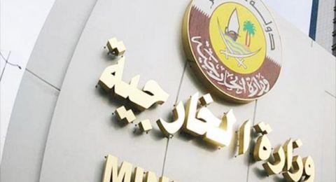 على ذمة قطر: الامارات تستعين بجهاتٍ إسرائيلية للتجسس عليها