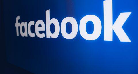 فيسبوك يطلق تطبيقا رقميا منافسا لـ