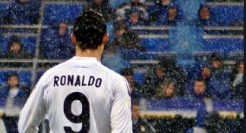 رونالدو يتخذ