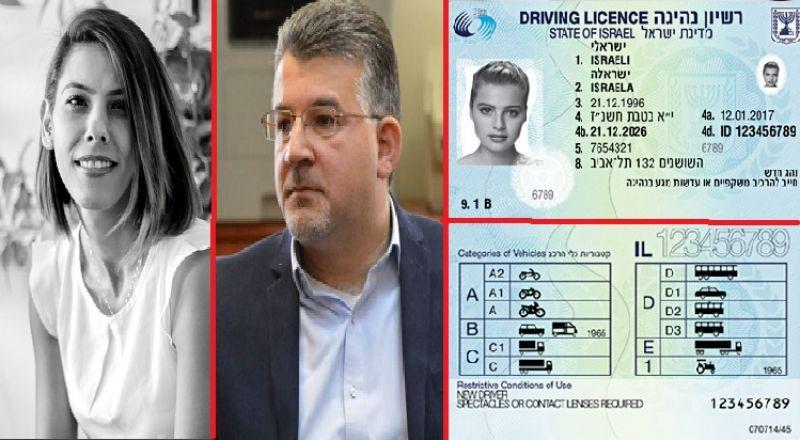 هل تشمل رخصة السياقة على إشارة لقومية حاملها؟