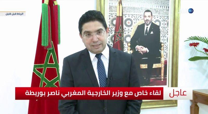 المغرب يعلق على تشديد فرنسا منح التأشيرات
