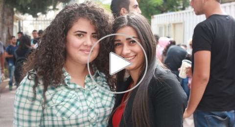 البنك العربي الإسرائيلي مستمر بفعاليته لدعم التعليم العالي في المجتمع العربي
