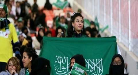 هل ستُحرم السعودية من استضافة كأس اسيا بسبب النساء