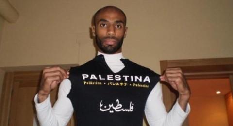 مظاهرة دعم للفلسطينين وضد افي لوزن في سويسرا