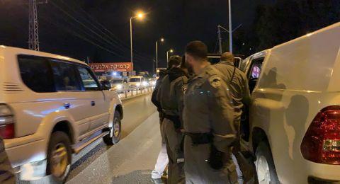 قلنسوة: اعتقالات واصابات في تظاهرة مناهضة لهدم البيوت