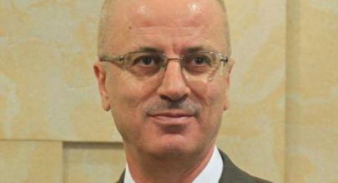الحمد الله يقدم استقالة الحكومة الفلسطينية رسمياً للرئيس اليوم