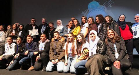 مدرسة عين ماهل الإعدادية تتألق بمسابقة علمية في تل أبيب