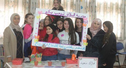سخنين: طلاب مدرسة  الحلان يستقبلون طلاب الصفا بفعاليات تربوية مشوقة