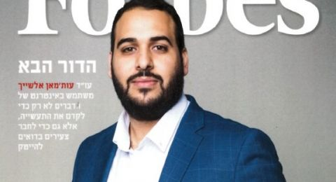 فوربس تختار عثمان الشيخ من تل السبع ضمن  من أبرز 30 شخصية تحت 30 عاما!