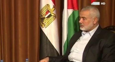 هنية يترأس وفد حماس في زيارة للقاهرة هذا الاسبوع