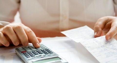 معدل الانفاق الشهري للأسرة الاسرائيلية – 16204 شواقل