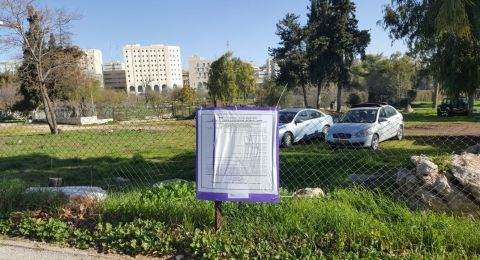 القدس : مشروع إسرائيلي على أراضي ما تبقى من مقبرة مأمن الله