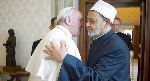 قمة بين شيخ الأزهر وبابا الفاتيكان في أبو ظبي