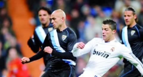 ريال مدريد يسحق ملقة ب- 7 أهداف نظيفة