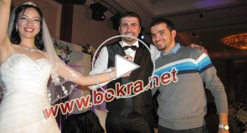 حصريا على بكرا: زفاف الفنان الجولاني خالد القيش في عمان....