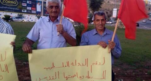 ام الفحم تحتفل بعيد العمال بتظاهرة رفع شعارات