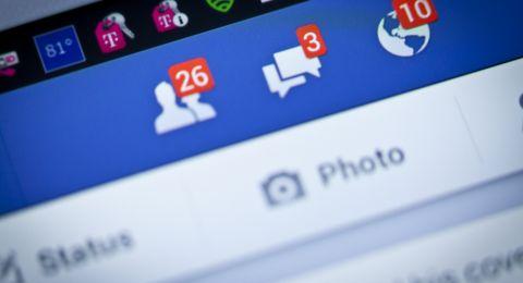 فيسبوك يلغي أحد أبرز ميزاته