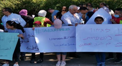 القدس: وقفة اعتصام ضد تمديد قانون المواطنة العنصري قبالة الكنيست