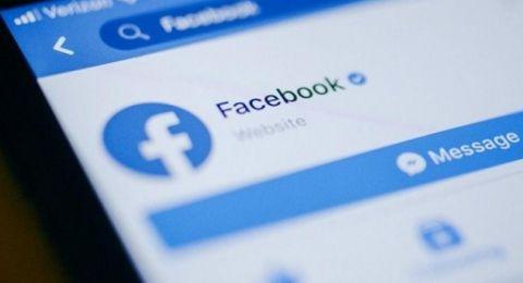 لأول مرة..ارتفاع قيمة فيس بوك السوقية لـ