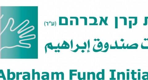 صندوق ابراهيم يتحفظ على تعيين الشيخ مفتشا عاما للشرطة