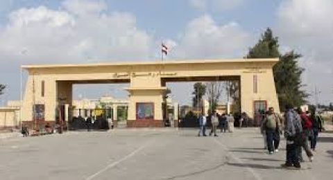 تواصل العمل بمعبر رفح على حدود مصر لليوم الثالث والاخير